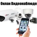 Готовый комплект видеонаблюдения купить