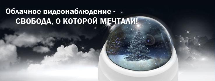 Видеонаблюдение онлайн Москва